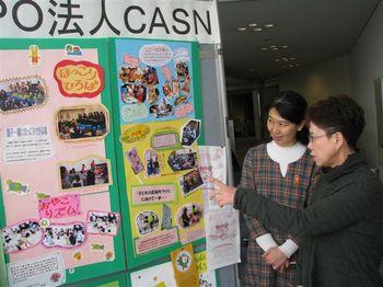 ピアザ淡海カズンコーナー2012128_0005.JPG