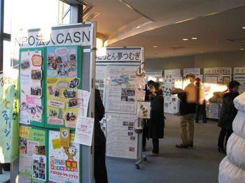 ピアザ淡海展示風景i2012128_0007.JPG